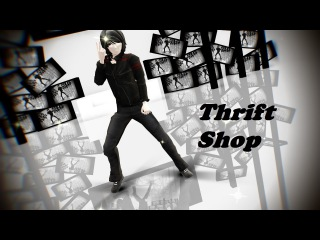 【MMD】Thrift Shop【Test Model】