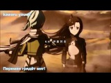 Опенинг 1 к аниме Мастера меча онлайн (2 сезон)