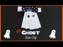 How To Make A Ghost Hair Bow | DIY Halloween Hair Bow Idea
