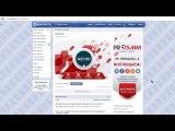 4.3.8.Как искать целевых подписчиков ВКонтакте через поиск