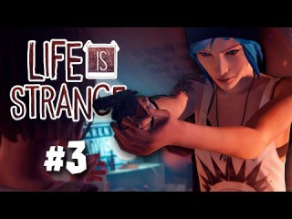 ДЕРЗКАЯ ХЛОЯ | [Life Is Strange: Episode 1] #3