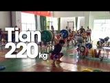 Tian Tao (85kg, China) 220kg Clean & Jerk