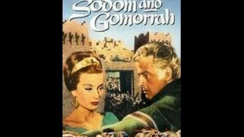 Содом и Гоморра (1962)