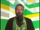 5 августа Мученик Андрей Аргунов