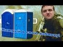Dread&Co: Каждый в свою кабинку :D