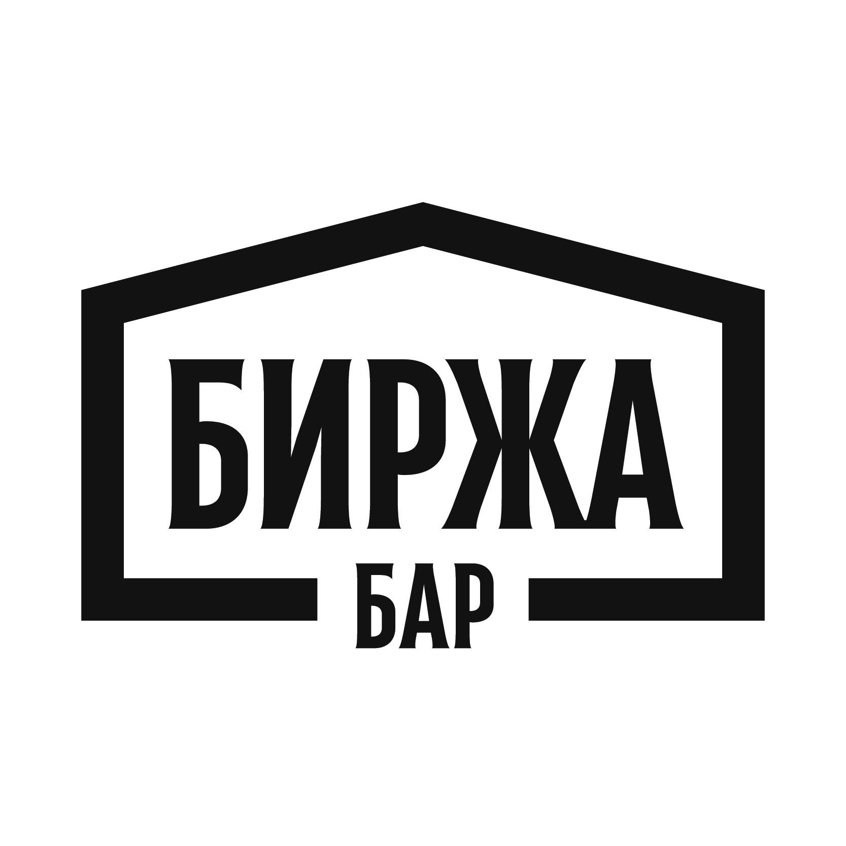 birzha-bar
