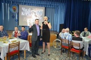 Советский дом интернат для престарелых и инвалидов химкинский дом престарелых