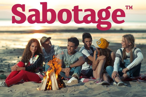 Саботаж одежда интернет магазин
