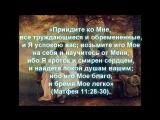 Пророчества Библии - О нашем времени