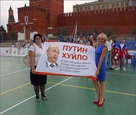 Путин подписал распоряжение о создании в Беларуси российской авиабазы - Цензор.НЕТ 4823