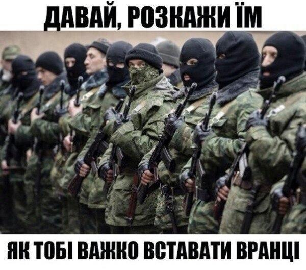 На Донетчине сообщено о подозрении 1101 участнику незаконных вооруженных формирований и их пособникам, - Аброськин - Цензор.НЕТ 3364