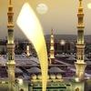 ФИСАБИЛЬ - ежедневник мусульманина