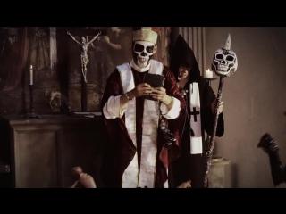кто живёт на дне могилы король сам ты кто его друзья дебилы зомби