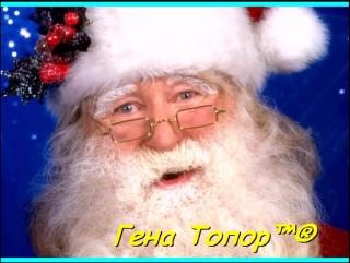 Друзяшкам с Новым 2012 годом 2 — Видео@Mail.Ru