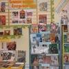 Баязитовская сельская библиотека.