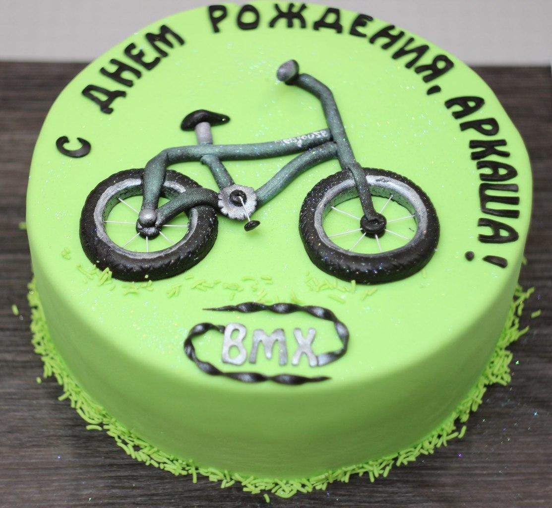 Поздравление аркадия с днем рождения