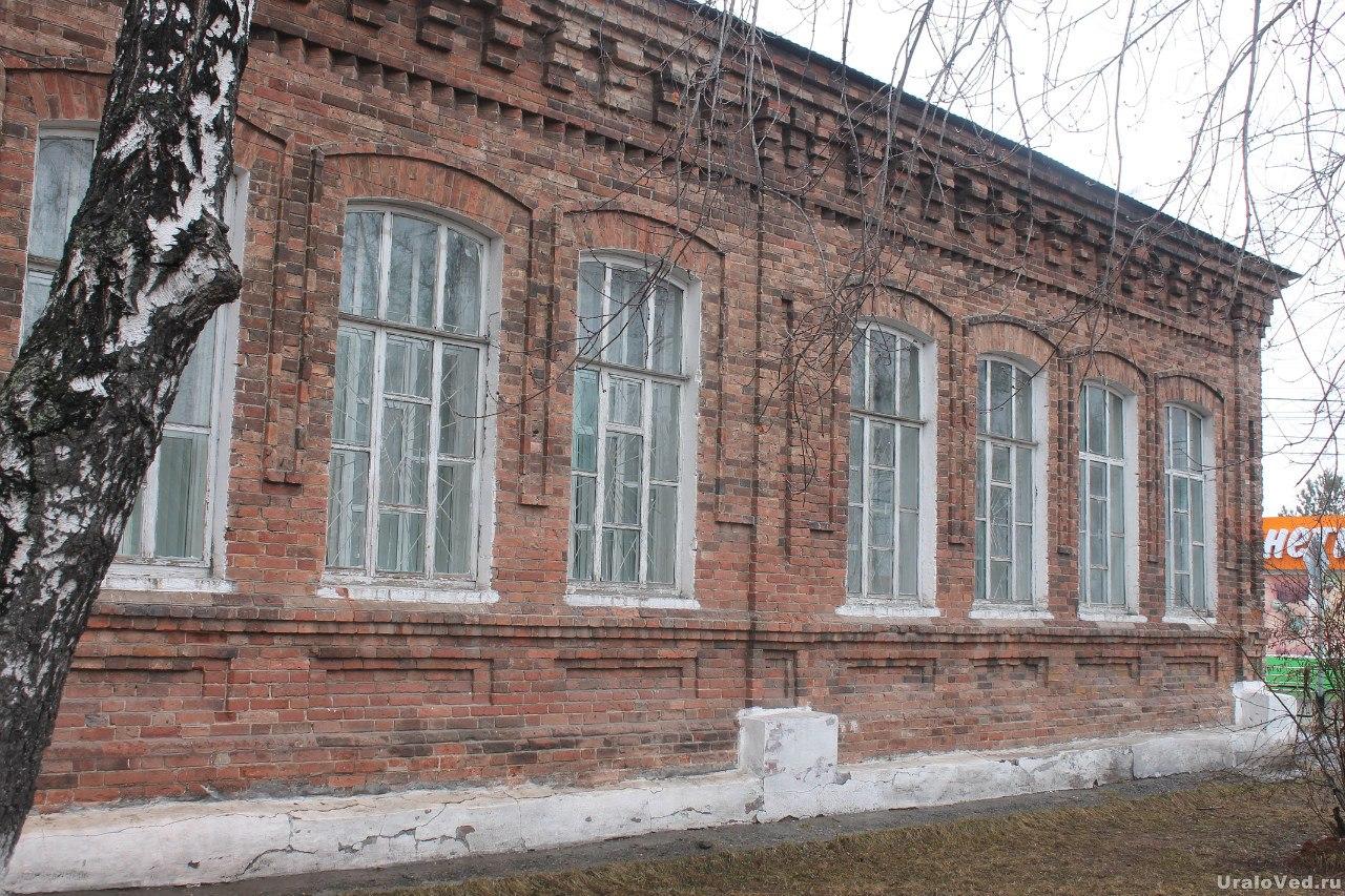 Напольная школа