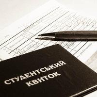 Пишу курсовые дипломные работы рефераты ВКонтакте Пишу курсовые дипломные работы рефераты
