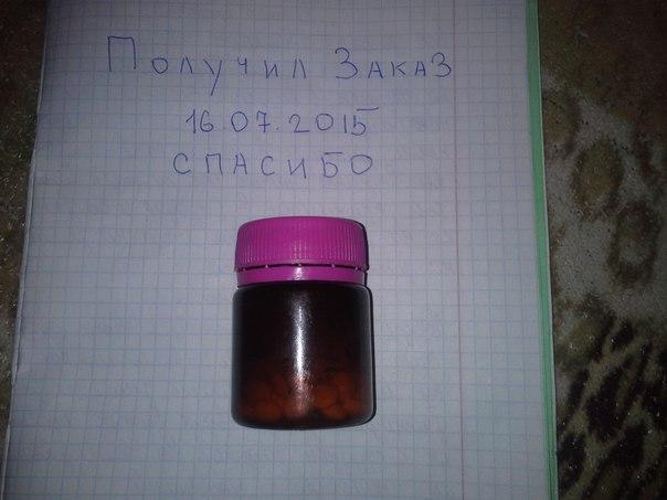 Аптека ЕнисейМед - доставка лекарств на дом Красноярск