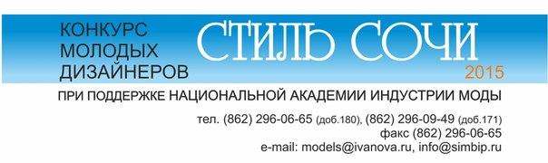 Профессиональный Лицей Дизайна Костюма И Театральных Технологий N 17