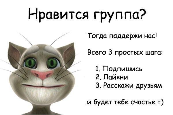 Только у нас самые смешные картинки :): vk.com/jpeggfun