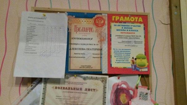 фото из альбома Андрея Алексеева №2