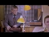 Хф Ночное проишествие (1980)