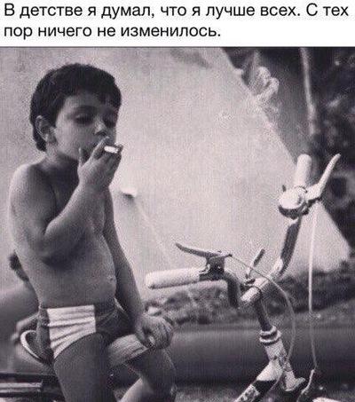 Стас Громов