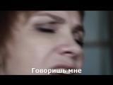 Ярослав Сумишевский и Галина Пахомова - Говоришь мне (субтитры)