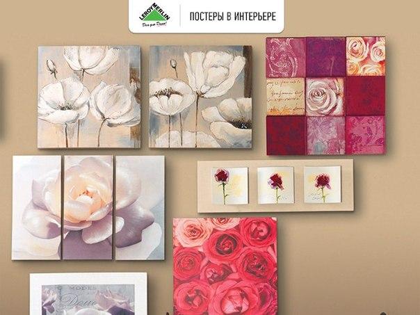 фотообои в красноярске купить: