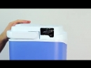 Автохолодильники Campingaz POWERBOX