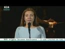 Екатерина  Гусева - Жить и верить