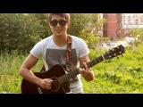 Makhno Project - Вчера (Медляк) Хабиб Шарипов кавер