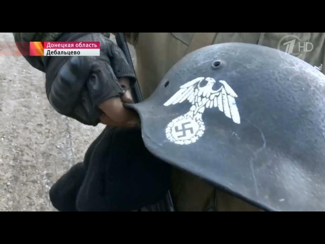 Бойцы Новороссии на бывших позициях ВСУ нашли немецкую каску со свастикой.