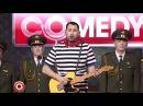 Семён Слепаков: Песня про 9 мая