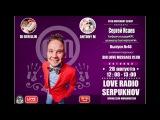 CLUB MOVEMENT RADIOSHOW 46 выпуск - Сергей Исаев