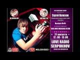 CLUB MOVEMENT RADIOSHOW 45 выпуск - Сергей Колосков Dj.Kolos