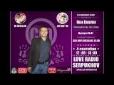 CLUB MOVEMENT RADIOSHOW 47 выпуск - Иван Вавилов