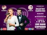 CLUB MOVEMENT RADIOSHOW 43 выпуск - Анна и Александр