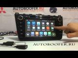 Автомагнитола для Mazda Mazda 6 Android 4 4 4