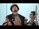 Как Иван Васильевич менял профессию - Как Иван Васильевич менял профессию, 2014 - Видеоархив - Первый канал