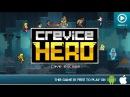 Crevice_Hero