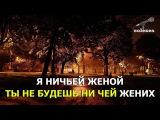 (Караоке) Аллегрова Ирина - Я тебя отвоюю