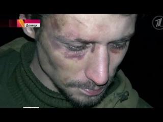 Обмен пленными 8 на 8 : Меняли сытых пленных укропов на замученных пытками ополченцев