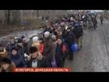 Репортаж Поддубного : Эвакуация мирного населения из Углегорска