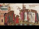 Новгород 1150 лет в истории Российского г ва