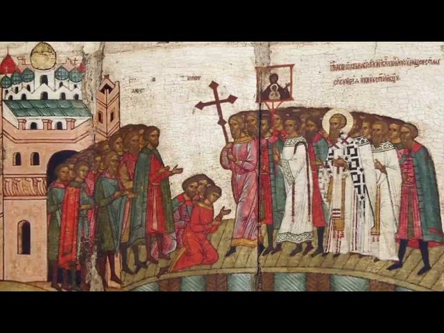 Великий Новгород 1150 лет в истории Российского государства.