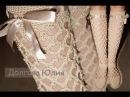 Вязание крючком сапожки на подошве - ажурный узор \\\ Crochet boots with soles - openwork pattern