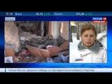 01.12.14. ДНР, Донецк, новости от 15:00