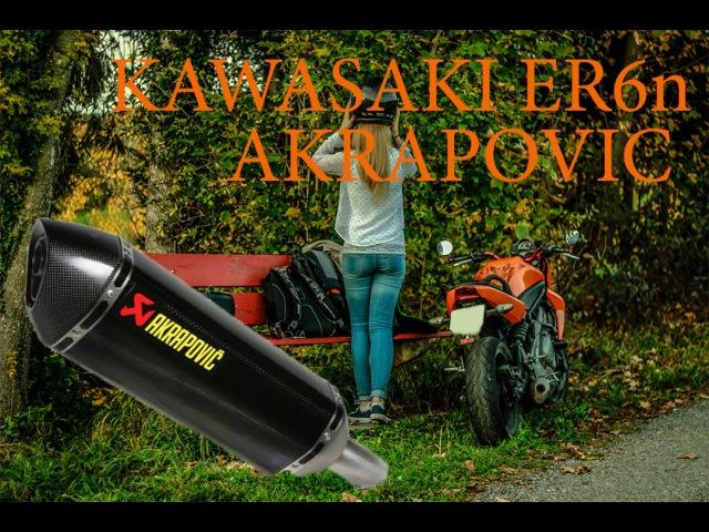 Kawasaki er6n Akrapovic Exhaust lovely soound.